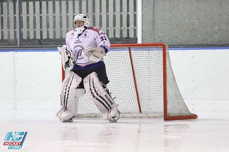 ihl hockey